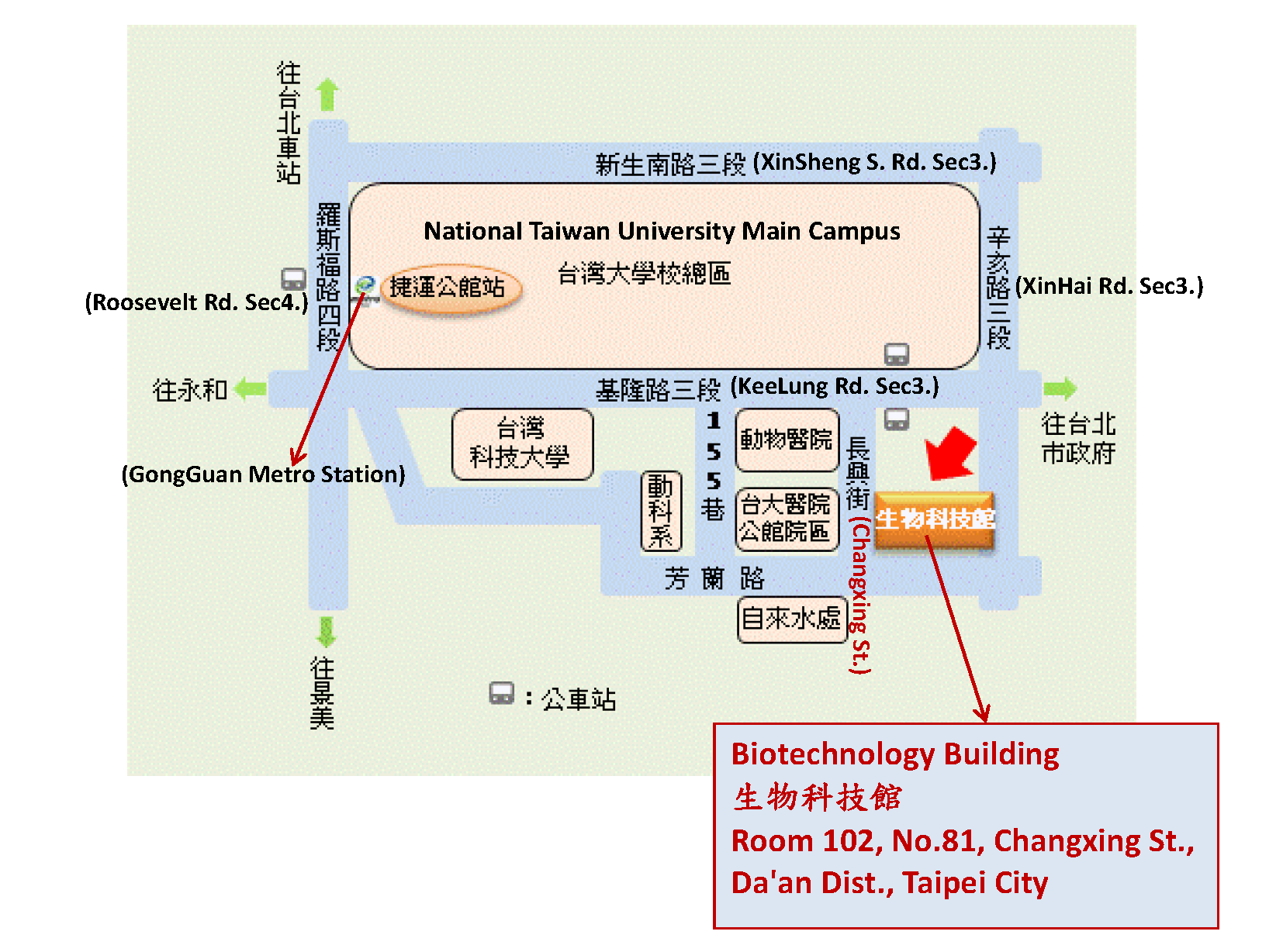 mic map biotechnology building